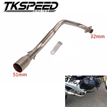 TKSPEED - Motorcycle Exhaust System Vent Pipe Stainless Fit for HONDA Grom MSX 125