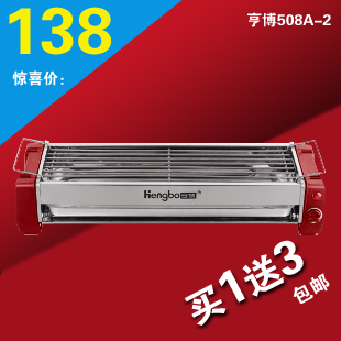 Sc-508a-2 electric heating BBQ grill electric oven barbacue(China (Mainland))
