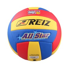 Official Size 5 PU Volleyball High Quality Match Volleyball Indoor&Outdoor Training ball With Net Bag V601B(China)