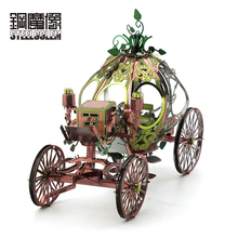 Colorful Pumpkin Car Mini Stereo 3D Metal Model Kits Puzzle DIY Toys Gifts Adults Kids Educational Splicing Hobby Stereo Jigsaw(China)