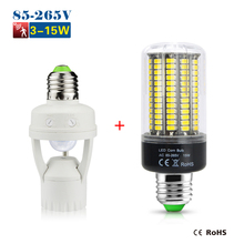 Night light PIR Motion Sensor Light Control LED lamp Base Holder + E27 85-265V 3W 5W 7W 9W 12W 15W 5736 SMD LED Corn lamp Bulb