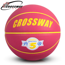 CROSSWAY New Brand Children Basketball Balls 585 High Quality PU Leather Outdoor Indoor Size 5 Basketball Ball with Needle+Bag(China)