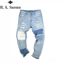 Streetwear denim pants Popular Mens Jeans Washed denim pants Casual Men's Slim Fit fashion clothes(China)
