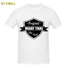 RTTMALL Design Funny Teenager Large Tees Short Sleeve Original Muay Thai The Best Personized Man T shirt Print Kungfu Camiseta(China)
