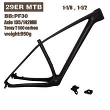 FM-M759 29er MTB Bike 29er Carbon Frame 135*9 and 142*12mm thru axle compatible MTB carbon frame includes QR