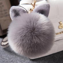 Buy 2016 Fur Pom Pom Keychain Fake Rabbit fur ball key chain porte clef pompom de fourrure pompon Bag Charms bunny keychain Keyring for $1.39 in AliExpress store