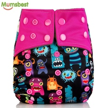 [Mumsbest] 100% Charcoal Bamboo Inner Baby Washable Cloth Nappy Reusable Pocket Diaper Suit 0-2 years 3-15kg(China)
