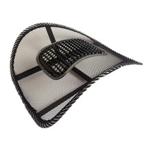 Car back lumbar support massage cushion auto seat back breathable headrest waist support pillow for BMW volkswagen VW golf 4(China)