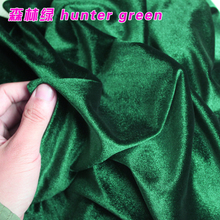 Hunter Green Silk Velvet Fabric  Velour Fabric  Pleuche Fabric  Clothing Fabric  Evening Wear  Sports wear  Sold By The Yard