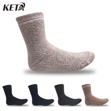 KETA Super Thick Merino Wool Socks Men/Women Colorful Winter Thermal Warm Socks Brand Thick Winter Socks(3Pairs/lot)