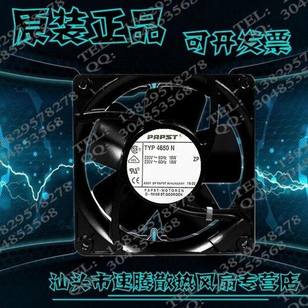 TYP4650N 12CM 12038 230V 19 / 18W all-metal high temperature fans<br>