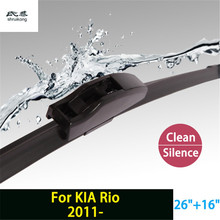 "car styling stickers Wiper blades for 2011 2012 2013 2014 2015 2016 KIA RIO 26""+16"" fit push button type wiper arms only(China)"