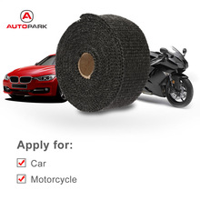 Hot Heat Exhaust Thermo Wrap Shield Protective Tan Tape 5m*5cm*1.5mm Fireproof Insulating Cloth Roll Kit for Motorcycle Car(China)