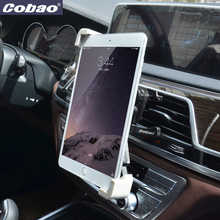 Tablet Car Holder For Acer Amazon Apple Archos Asus Sumsung Galaxy Tab Iconia Tab A100 iPad 2 iPad Air 2 mini 2 Kindle Fire