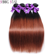 Ombre Brazilian Straight Hair Bundles 1B 33 Human Hair Weave Shining Star Non Remy Two Tone Dark Brown Ombre Hair Extension 1Pc(China)