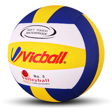 2017 New Arrival Unisex Official Weight Size 5 PU Volleyball Indoor Soft Training Ball Match Volleyball(China)