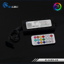 Bykski B-RBW-C8 8+4 Channels RBW LED Remote Controller(China)