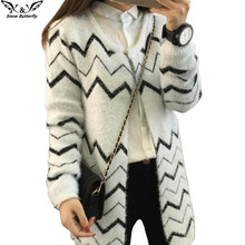 2017 high quality fall and winter Female cardigan women sweater Knitted Cotton O-Neck Leisure cardigans women's sweaters(China)