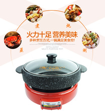 Korean barbecue stove electric roasting pan Hot pot one nonstick grill rinse pot multifunction electric oven