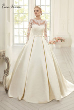C.V Ball Gown Simple Long Sleeve Wedding Dresses with Lace 2016 High Neck Puffy Backless Bridal Gowns Vestido De Noiva Princesa
