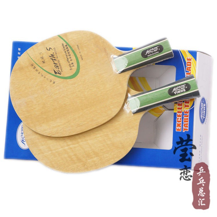original Galaxy Yinhe earth E-5 table tennis blade middle and far table fast attack loop table tennis rackets racquet sports<br>