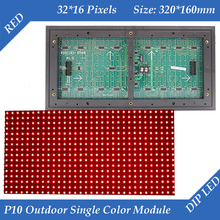 320*160mm 32*16pixels P10 Outdoor red led module for single red color P10 led message display module(China)