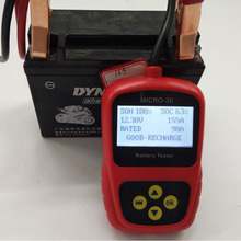 MICRO-30 Battery  Auto Tester Battery Tester Home Depot with Multi-Language