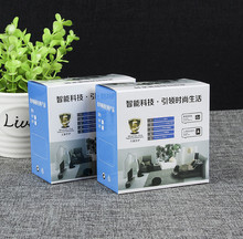 UV Protected french fries box french fries paper bag french fries packaging Custom paper watch box ---DH30083(China)