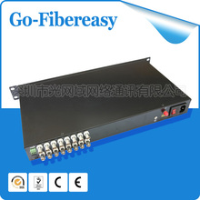 100% New CCTV 16Channels Fiber Optic Video Converter With reverse data 19 inch 1U 16CH Fiber optic Video Multiplexer