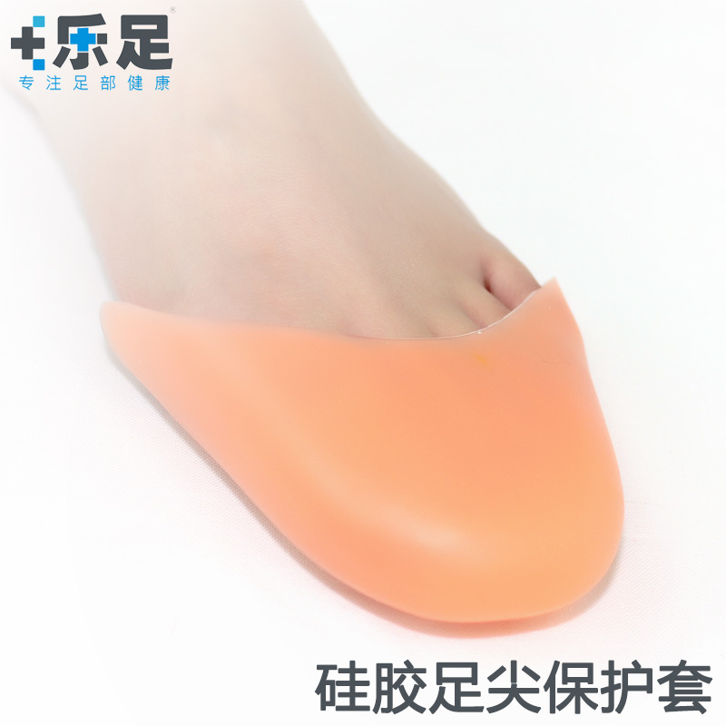 2015 Time-limited Rushed Massager Massage Massageador 1 Pair Shoes Silica Gel Oftoe Protective Sleeve Toe For Protect Tools <br><br>Aliexpress