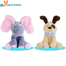 30cm Peek A Boo The Elephant Play Hide and Seek Elephant Plush Doll Musical Toy Electric Elephant Plush Toy