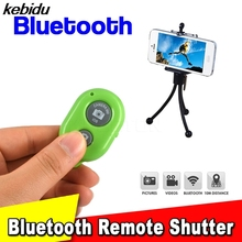 kebidu Colorful Bluetooth Self-Timer Shutter Release Camera Remote Controller for iPhone for Samsung s5 s4 HTC Sony Z2 iOS