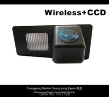 HD!! WIFI camera Wireless Car Rear View Camera CCD Chip For Ssangyong Rexton Ssang yong Kyron