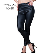 TI2074 Fashion Faux Leather Leggings Solid Black Red Leggings Women Plus Size Women Clothing Super Deal Fitness Leggings Women(China)