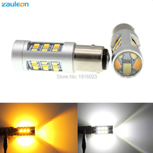 2pcs Super Bright Dual Color White Yellow Daytime Running Light 1157 BAY15D LED Switchback Bulb Front Turn Signal Light