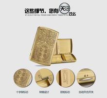 New Brand Genuine Vintage Cigarette Box Classics Christ Christian Cross Armour Rome Constantine golden Sending Best Gift YH001