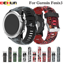 Buy 26mm Width Watch Strap Garmin Fenix 3 tools Watch Band Outdoor Sport Silicone Watchband Garmin Fenix3 / Fenix 5X for $3.12 in AliExpress store