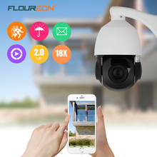 FLOUREON 1080P 18X ZOOM IP Camera Waterproof CCTV PTZ Speed Dome Camera IR-CUT Onvif P2P Mobile H.264 Outdoor Security Camera(China)