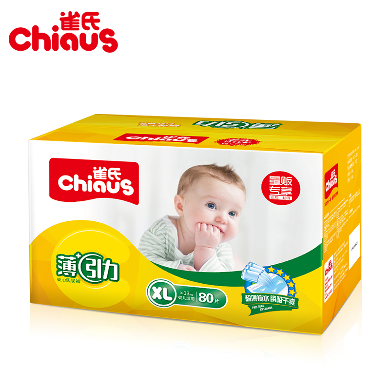 Hot Sale Diapers Chiaus Ultra Thin Size XL for &gt;13kg 80pcs Baby Diapers Disposable Nappies Soft Thin Baby Care for Summer &amp; Day<br>