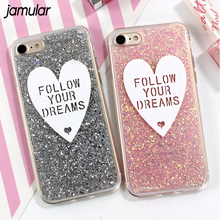 JAMULAR Glitter Heart Shaped Case For iphone 7 8 Plus Soft Silicon Clear Cover For iphone 6 6s Plus 5s SE Bling Powder Phone Bag(China)