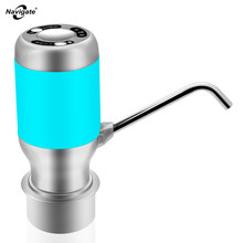 Navigate Electric Pump for Tap Water Bottle Flat Drinking Bottle Hand Pump Bottled Water Blue Stainless Steel Bottle for Water(China)