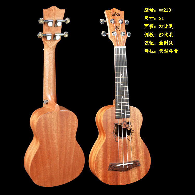 uk210 Solid  Sapele  Top Concert Ukulele 21 inch   Guitar Rosewood Bridge Matt<br><br>Aliexpress