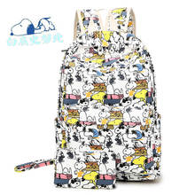 Free shipping 2Bags/set Kawaii Snoopie Cartoon Dogs Student School Backpack /Coin pocket Canvas Travel Bags Kids SUPER QUALITY