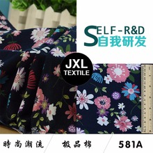 2017 flower printed fashion garment jersey fabric for sewing pant dress skirt socks T-shirt 4 color JXL textile 581A 165*100cm(China)