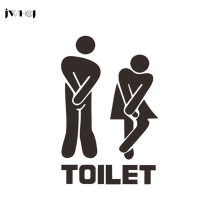 "JWHCJ Removable ""TOILET""door labels sticker DIY random personality toilet sticker Wall Sticker bathroom  wallpaper Home Decor"