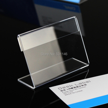 12*8cm  Clear Acrylic Price Tag Advertisement Display Stand Sign Label Holder  100pcs