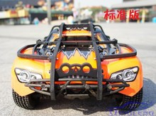 rc car Remote control car roll cage RC accessories Protective cover Imported nylon production For Hobao 8SC(China)