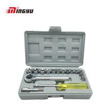 "Maxtor 17Pcs Spanner Socket Set 1/4"" Car Repair Tool Ratchet Wrench Set Combination Household Tool"