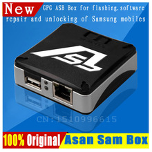 2016 newest vesion ASB BOX / AsanSam Box for samsung flash & unlock , for blackberry &Sony Ericsson (Packaged with 2 cables)(China)