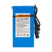Durable DC 12V 9800MAH Large Capacity Super Powerful Rechargeable Li-ion Battery Backup Li-ion Battery For Camera